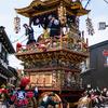 ほりきの みっつの よーかんぼー:八尾曳山祭り