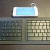 軽くて薄くて超便利!「Microsoft Universal Foldable Keyboard」は、まだまだ現役!!