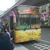 台湾に行ってきたわんU^ェ^U その2