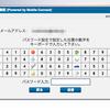 NTT Communications の Biz Enterprise Cloud(BHEC)は絶対に選択すべきでない理由