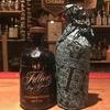 Fillier's Dry Gin