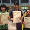【 試合結果 】第55回 菊田杯争奪戦卓球大会