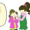 キッザニア甲子園38回目 その5(ハロウィーン期間)