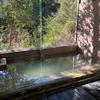 【関西地方】日帰りでも行ける秘湯の温泉おすすめ7スポットを紹介