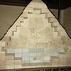 週刊エジプト ピラミッドの完成形