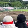 優勝は智弁和歌山!高校野球を見に来たよ(031)