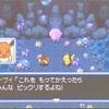 「ポケダン空 その8」滝壺の洞窟
