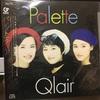 乙女塾 〜Qlairのレコード〜