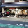 カフェ町田 | 学生にもおすすめ‼リーズナブルなカフェ SUN'A CAFE 町田店