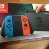 Nintendo switch買った
