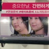 韓国の美容パック文化がすごい