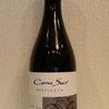 今日のワインはチリの「コノスル シラー ビシクレタ(ヴァラエタル)」1000円以下で愉しむワイン選び(№24)