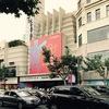 中国映画、8割は赤字?