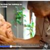 【素敵な動画をシェア✨】(動画)目が不自由な妻のためにメイクを覚えた おじいちゃんの愛ある行動に感動広がる