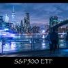 S&P500ETFへの投資で最適な1本を選びたい!知っておきたい8本の違い!
