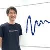 ソフトウェアエンジニア 前原 秀徳さんがエムスリー エンジニアリング フェローに就任しました!