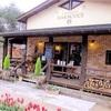 月岡温泉付近でランチが美味しいおすすめのお店3選!〜新潟を楽しむブログ〜