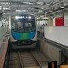 私鉄座席指定列車シリーズ(6) 拝島ライナー
