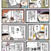 【漫画】初代ポケモンの思い出