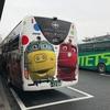 ANA国際線乗り継ぎ、羽田ANAラウンジぶらり旅。(デリーへの道①)