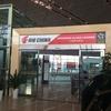 北京空港のAIR CHINA(中国国際航空)ラウンジを紹介!スターアライアンスのビジネスクラス以上の利用で使用できます。