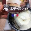 ローソン:ロッテ:クリームチーズアイス黒蜜きな粉