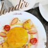 【石神井公園 パティスリー】Blondir ブロンディール【ケーキ感想ブログ】