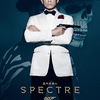 【映画】007 スペクター