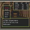 PCエンジンmini日記 邪聖剣ネクロマンサー:バーンの杖の呪いを解いた。これでバンバン先に進めるな