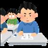 大学1年生の自動車教習日記 part9 「仮免前効果測定」