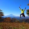【鍋割山】有給を取得して平日登山、ハイカーの期待を裏切らない安定の丹沢で紅葉と富士と鍋焼きうどんを楽しむ山旅