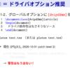日本語 TeX 開発コミュニティの活動近況