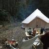 アウトドアベース犬山キャンプ場 〜あけましておめでとうございます〜