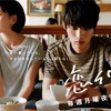 2015年7月期のおすすめドラマランキング☆