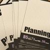 ダイソー Planning Padを買ってきました