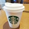スタバでアイスコーヒーを注文したら店員から衝撃の発言。環境問題に感じる妙な気持ち悪さ。