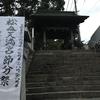 長崎 節分祭 を楽しもう!