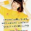 Happy Birthday to Captain!!(祝!22歳、清水佐紀さん誕生日)
