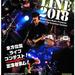 6月16日HOTLINE2018 梅田ロフト店ショップライブレポート!