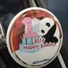 【おでかけ】誕生日は入場料が無料!?アドベンチャーワールドに行ってきました