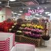 【陳列】100円ショップの店頭は造花が多い気がする