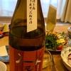日本酒その14 みむろ杉 特別純米辛口 露葉風