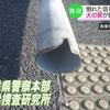 三重県鈴鹿市で犬の尿で信号機倒壊!犬のおしっこで信号機が倒れた場所はどこ?