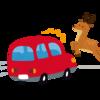 【鹿対策】自動車用鹿笛   鹿避け(レビュー)