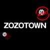 ZOZOTOWNの不正対策への取り組み