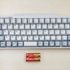 Happy Hacking Keyboardがワイヤレス・静音性・キーカスタムで最強になった【Happy Hacking Keyboard Professional HYBRID Type-S】