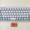 Happy Hacking Keyboardがワイヤレス・静音性・キーカスタムで最強になった【Happy Hacking Keyboard Professional HYBRID Type-S】