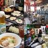 【オススメ5店】センター北・南、仲町台・都筑区(神奈川)にあるラーメンが人気のお店
