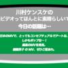 第241回  日本の音楽ビデオで、とってもコンセプチュアルで素敵でアートなものを発見!鍵盤男子のMVが、それ。こういう映像で世の中満たされるといいね!…な【川村ケンスケの「音楽ビデオってほんとに素晴らしいですね」】