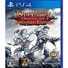 【PS4】 ディヴィニティ:オリジナル・シン エンハンスド・エディション 骨太RPGを2人で協力プレイ